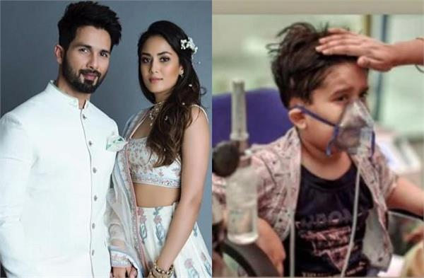 shahid kapoor s wife shared a picture of a child fighting with corona