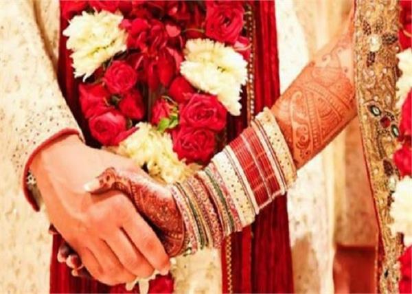 weddings jewelry new married firozpur