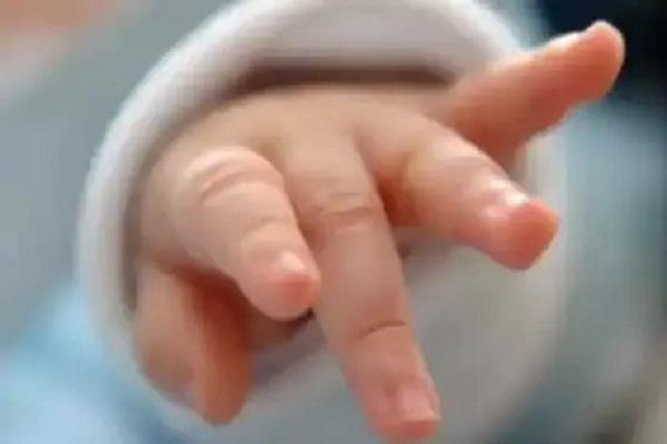 woman born to 9 children