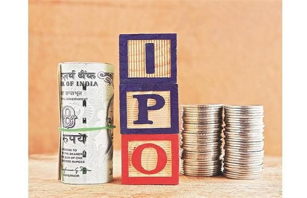 rs 4 000 crore ipo is coming soon