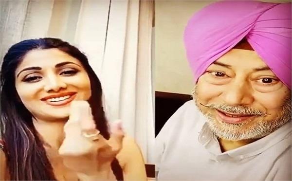 jaswinder bhalla shared funny video with shilpa shetty watch video