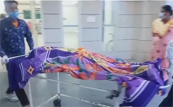 drying clothes neighbors women quarrels death