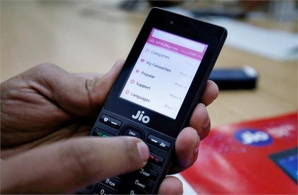 reliance jio launches two great recharge plans for jiophone