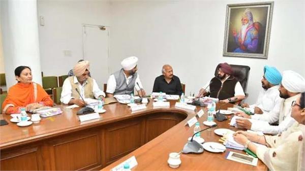 punjab cabinet captain amarinder singh changes
