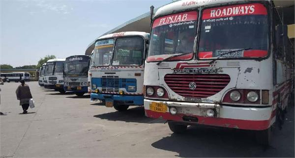 haryana roadways delhi great relief bus service punjab