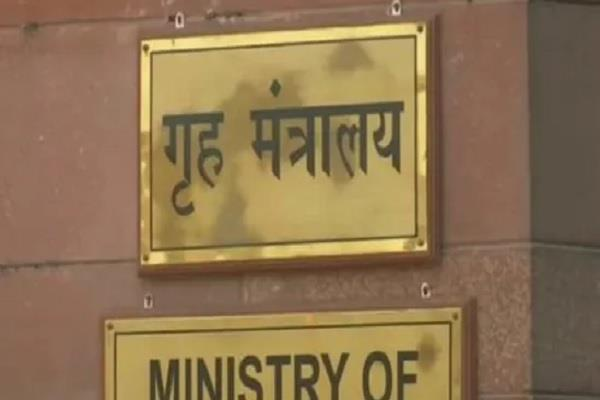 home ministry bengal violence 4 member delegation meeting