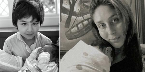 kareena kapoor second baby face reveal