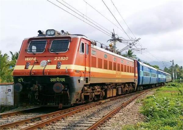 10 trains  canceled  trains jaito