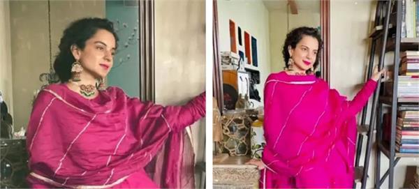 ਕੰਗਨਾ ਨੇ ਸਾਂਝੀ ਕੀਤੀ ਵੀਡੀਓ, ਕਿਹਾ- 'ਇਜ਼ਰਾਈਲ ਵਾਂਗ ਭਾਰਤੀ ਵਿਦਿਆਰਥੀਆਂ ਨੂੰ ਸੈਨਾ 'ਚ ਸੇਵਾ ਕਰਨਾ ਲਾਜ਼ਮੀ ਬਣਾਓ