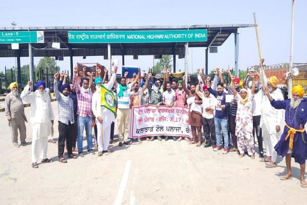 case of cancellation of toll plazas in two states employees