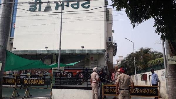 jalandhar d mart government guidelines violations police shutdown
