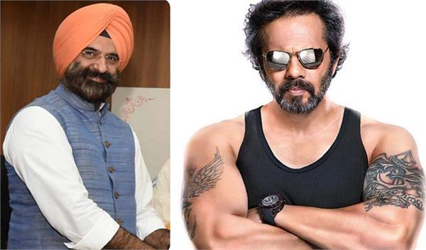 politician manjinder singh sirsa and rohit shetty