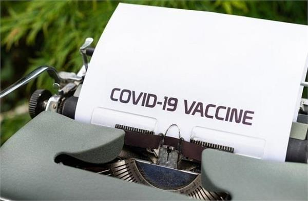 how to download covid 19 vaccine certificate