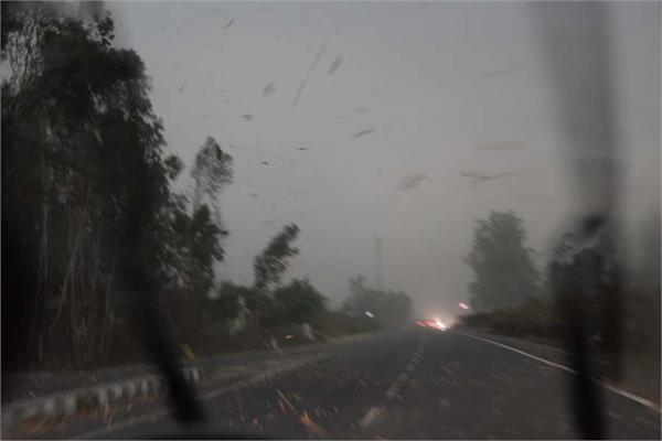 jalandhar wheather change raining
