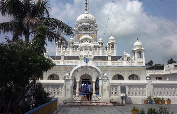 historical gurdwara antaryamta sahib guru nanak dev ji
