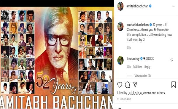 amitabh bachchan completes 52 years in the film industry