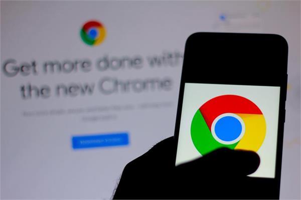 remove this fake google chrome app
