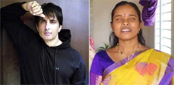 sonu sood praised blind woman for donating 15000 rupees