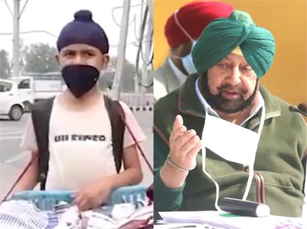 vansh captain amarinder singh school