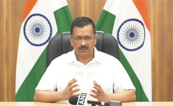arvind kejriwal says start oxygen concentrator bank