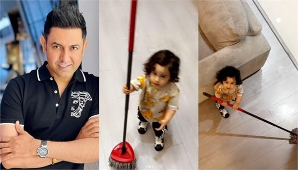 gippy grewal cleans house from younger son gurbaz  video goes viral