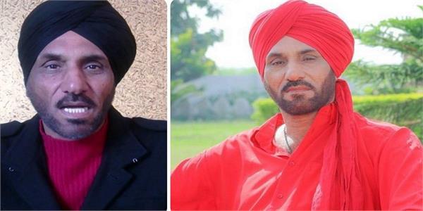 punjabi actor sukhjinder shera death
