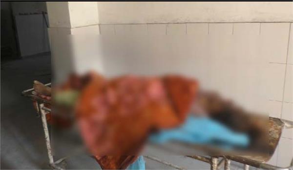wife murder jalandhar chogitti