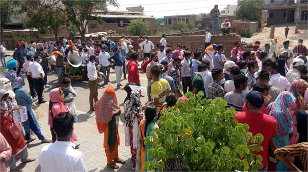 ett tate pass teachers education minister barricade