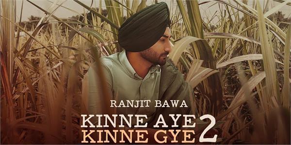 ranjit bawa controversial song