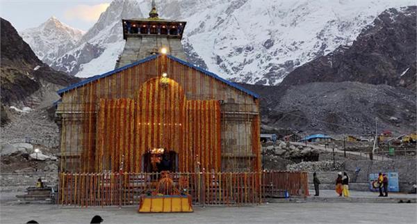 uttarakhand  kedarnath temple open