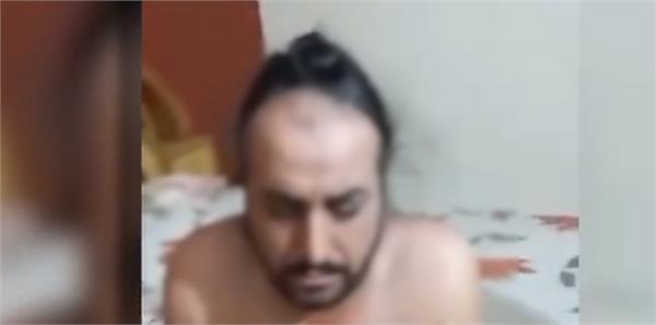 rape police video