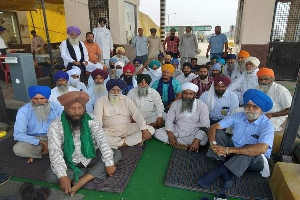 opposition to lockout restrictions  farmers   organizations