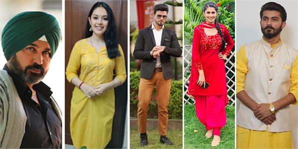zee punjabi new show chhoti jathani