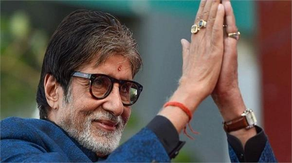 amitabh bachchan orders 50 oxygen concentrators from poland