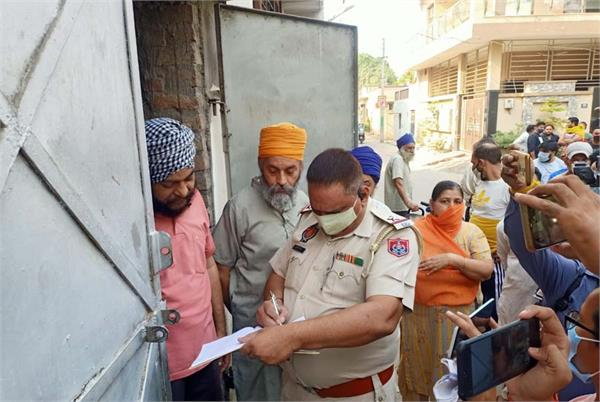 jalandhar major incident curfew baba sodhal temple firing car damage