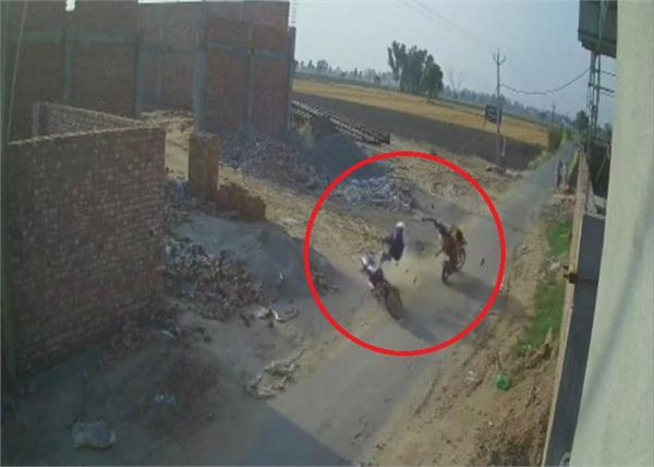motorcycles death cctv faridkot two persons