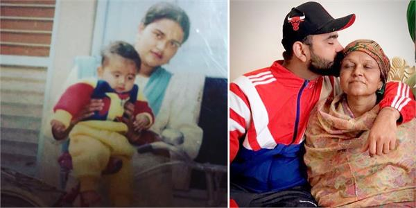 amrit maan post on mothers day