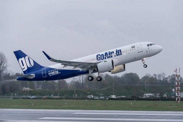 disputes over goair brand ownership could escalate