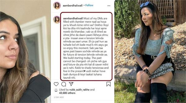 dilpreet dhillon wife amber dhaliwal instagram post viral
