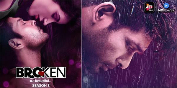 broken but beautiful season 3 review
