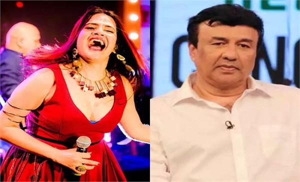 sona mohapatra bashes tv channels after seeing anu malik