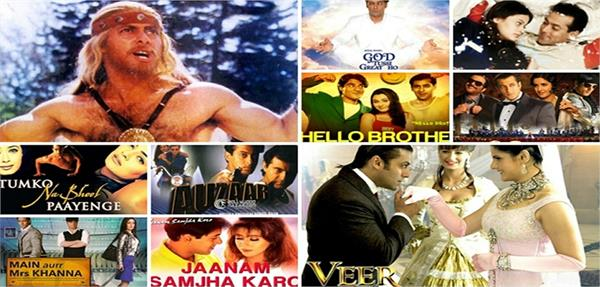 salman khan worst movies of all time