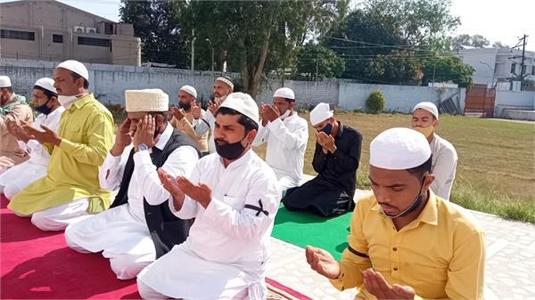 eid ul fitr celebration jalandhar