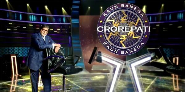 kbc 13 registrations from 10th may
