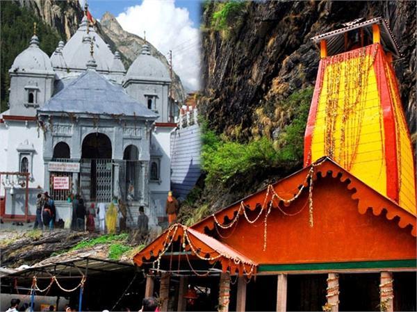 gates of yamunotri  gangotri will open without devotees