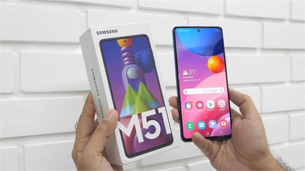 samsung galaxy m51 price cut in india