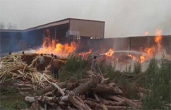 batala  plywood factory  fire