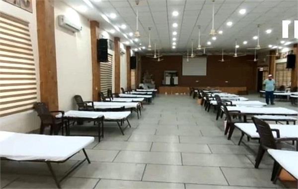 isolation center school ambala coronavirus