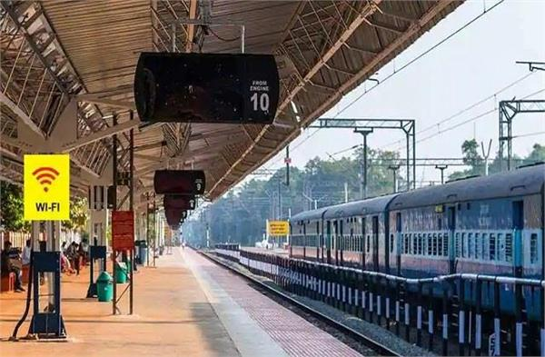 free wi fi will now be available at 6 000 railway stations
