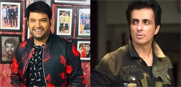 kapil sharma weight loss due to sonu sood